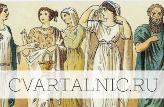 Древнегреческий календарь - история и особенности