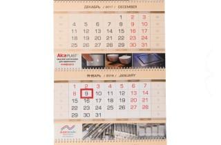 kalendari-trio-54