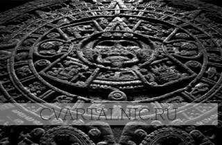 история возникновения календаря майя